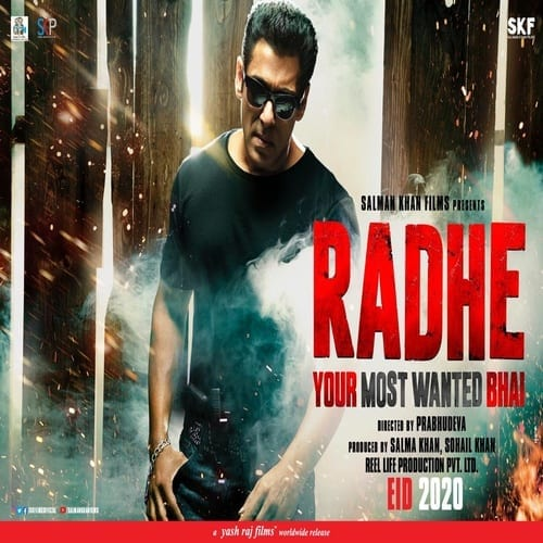 Radhe Ringtones BGM Download Hindi (2020) Salman Khan