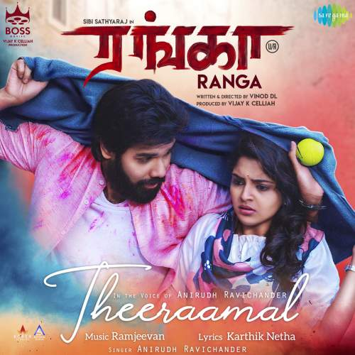 Ranga Ringtones BGM Download Tamil (2020) Sibiraj