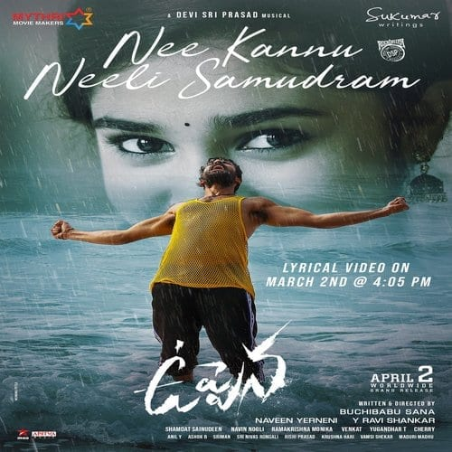 Uppena - Nee Kannu Neeli Samudram Ringtone BGM Download