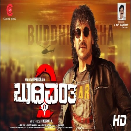 Buddhivantha 2 (Kannada) BGM Ringtones Download