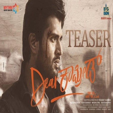 Dear Comrade Kannada Ringtones Free Download