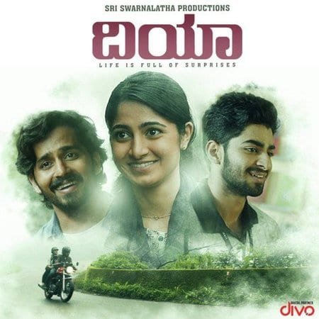 Dia Kannada Ringtones Bgm Download 2020 For Mobiles