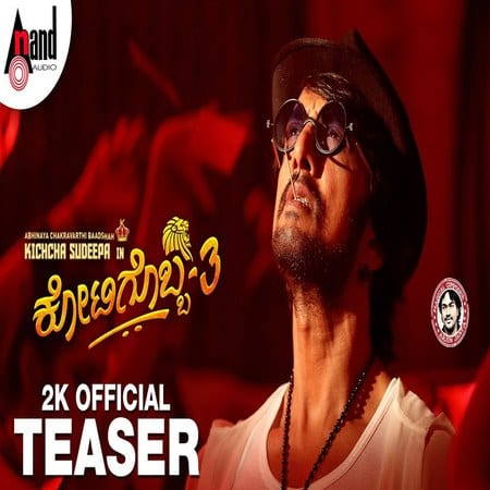 Kotigobba 3 Ringtones Download 2020