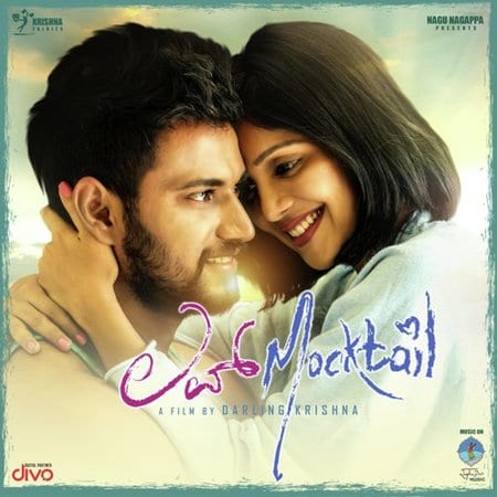 Love Mocktail Ringtones Bgm Download Kannada 2020 For Mobiles