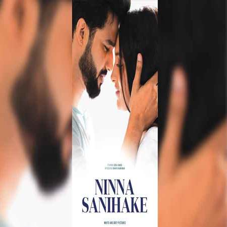 Ninna Sanihake (Kannada) BGM Ringtones Download