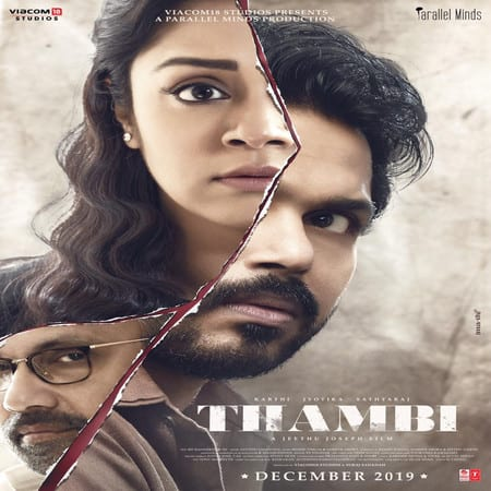 Thambi Ringtones BGM Download Tamil (2019) Karthi