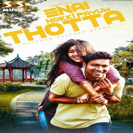 Enai Noki Paayum Thota Ringtones Download Tamil (2019)