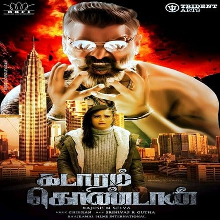 Kadaram Kondan Ringtones Download Tamil (2019)