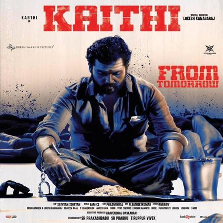 Kaithi Ringtones Download Tamil (2019) Karthi
