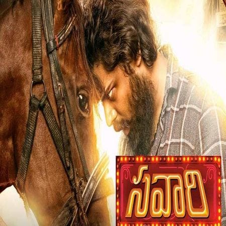 Nandu Savaari Ringtones Download Telugu (2020)