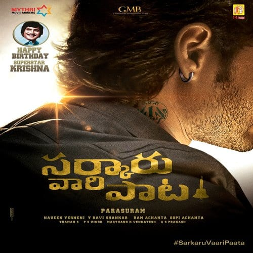 Sarkaru Vaari Paata Ringtones Bgm Download