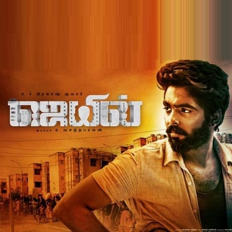 Jail Tamil Ringtones BGM Free Download (2020)