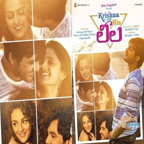 Krishna And His Leela Ringtones BGM Download (Telugu)