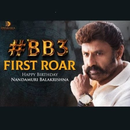 NBK BB3 Ringtones Bgm Download Telugu
