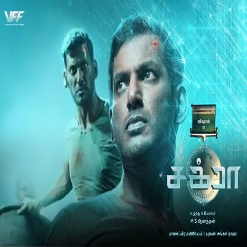 Vishal CHAKRA (Tamil) BGM Ringtones Download