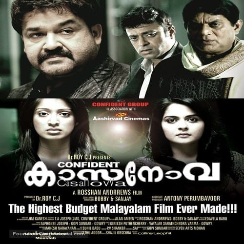 Casanovva Ringtones and BGM Mp3 Download