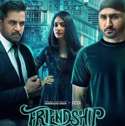 Friendship (Tamil) BGM Ringtones Download
