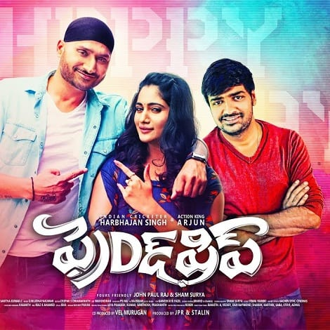Harbhajan Singh's Friendship Telugu Ringtones and BGM Mp3 Download
