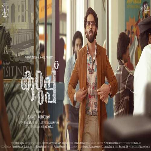 Kurup Ringtones and BGM Mp3 Download (Dulquer Salmaan)