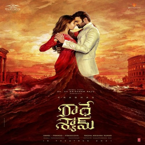 Prabhas Radhe Shyam Telugu Ringtones and BGM Mp3 Download