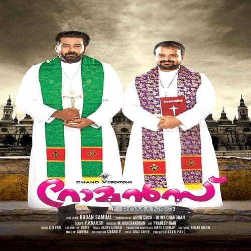 Romans Malayalam Ringtones and BGM Mp3 Download