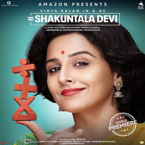 Shakuntala Devi Ringtones and BGM Mp3 Download