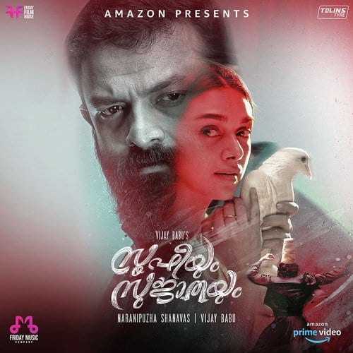 Sufiyum Sujathayum Ringtones and BGM Mp3 Download