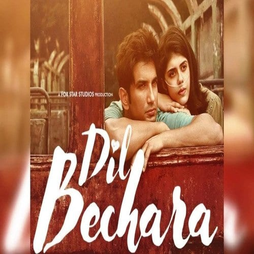 Sushant Dil Bechara Ringtones and BGM Mp3 Download