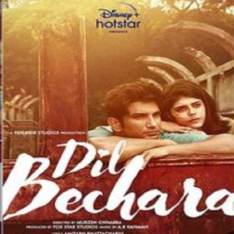 Sushant Singh Dil Bechara Ringtones Download For Mobile