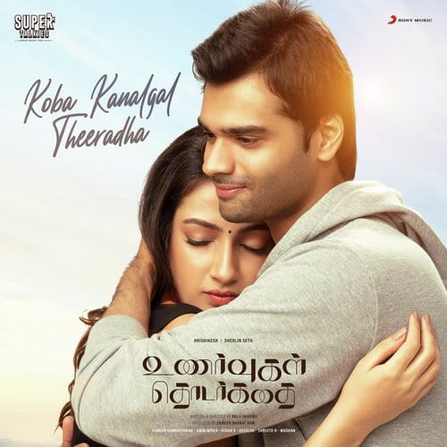 Unarvugal Thodarkathai Ringtones Download For Mobile