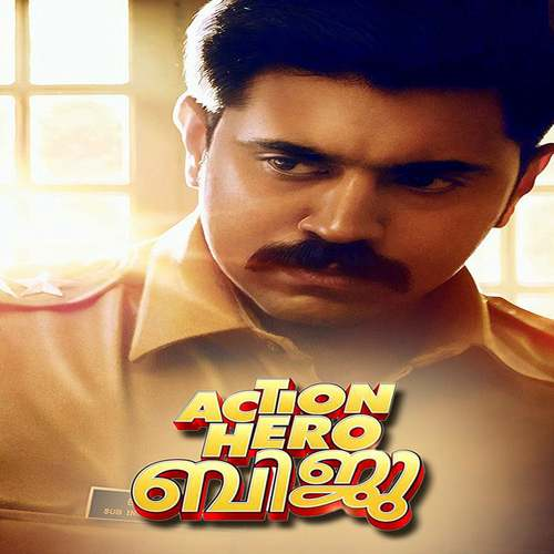 Action Hero Biju Ringtones and BGM Mp3 Download (Malayalam)