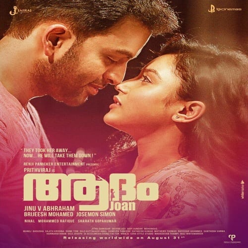 Adam Joan Ringtones and BGM Mp3 Download (Malayalam)