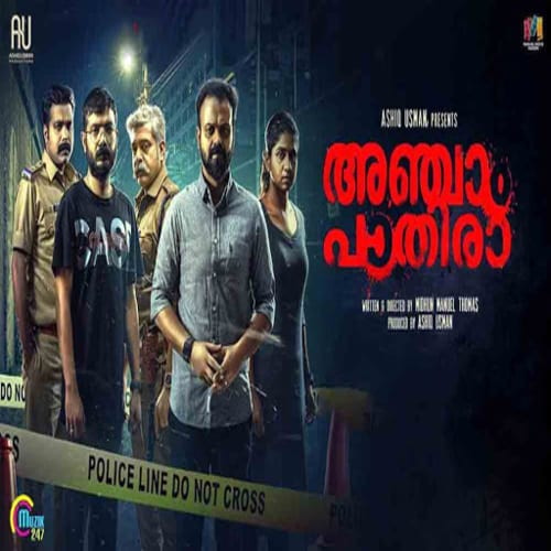 Anjaam Pathiraa Malayalam Ringtones and BGM Mp3 Download