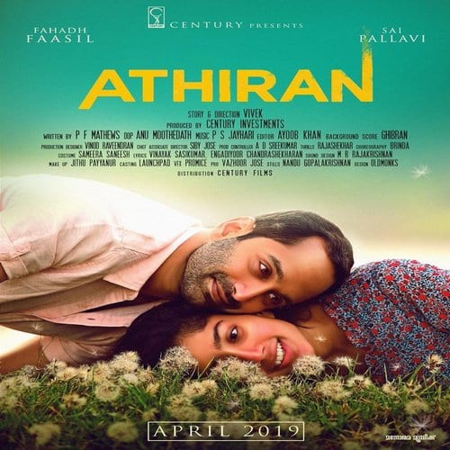 Athiran Ringtones and BGM Mp3 Download Malayalam