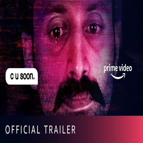 C U Soon Ringtones and BGM Mp3 Download (Malayalam)