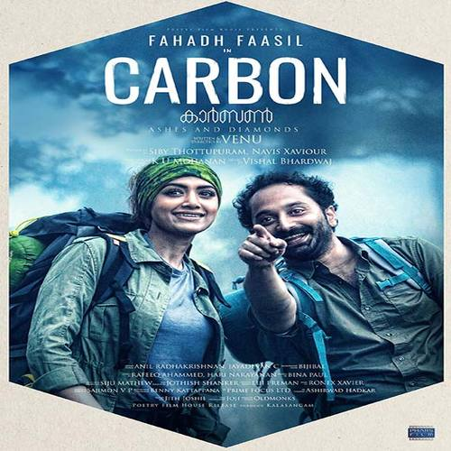 Carbon Malayalam Ringtones and BGM Mp3 Download
