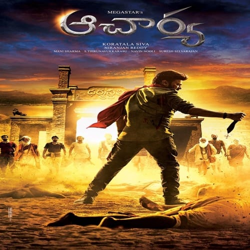 Chiranjeevi Acharya Telugu Ringtones and BGM Mp3 Download