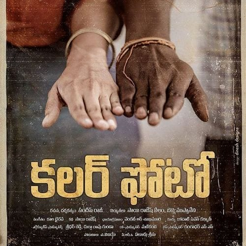 Color Photo (Telugu) Ringtones and BGM Download