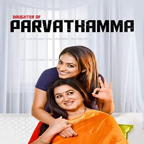 DO Parvathamma Ringtones and BGM Mp3 Download (Kannada)