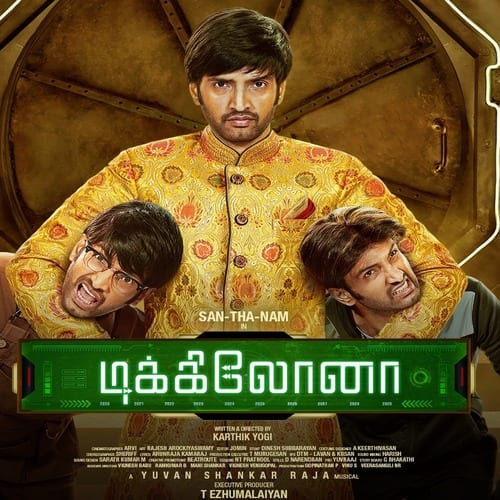 Dikkiloona Ringtones and BGM Mp3 Download (Tamil)