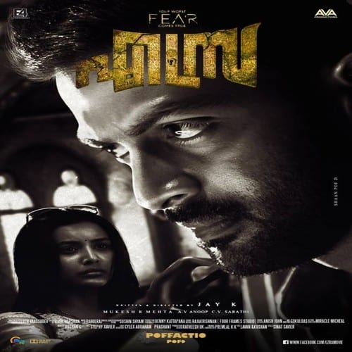 Ezra Malayalam Ringtones and BGM Mp3 Download