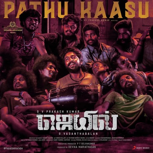 Jail – Pathu Kaasu Ringtone BGM Download