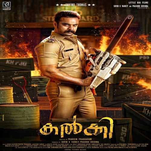 Kalki Malayalam Ringtones and BGM Mp3 Download