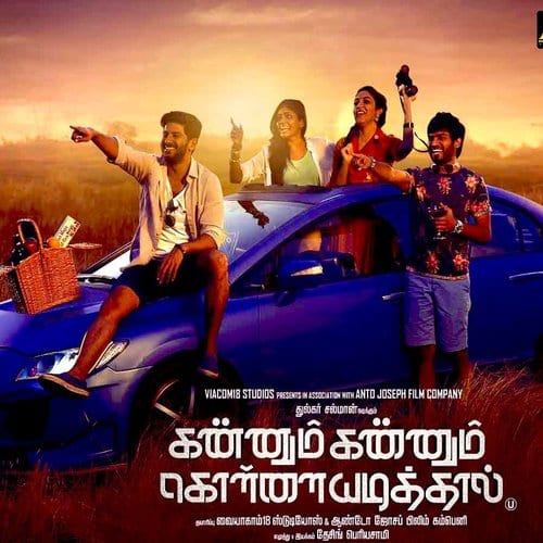 Kannum Kannum Kollaiyadithaal Ringtones and BGM Mp3 Download (Tamil)