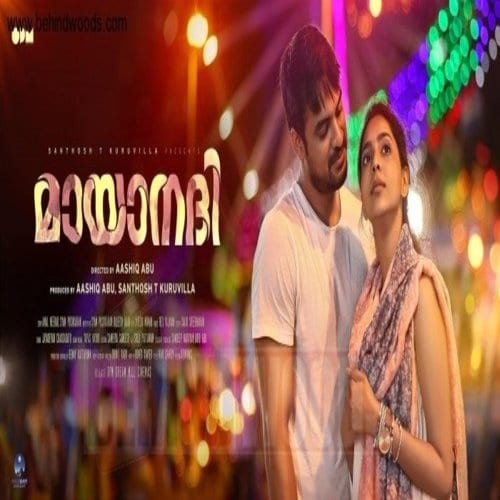 Mayanadhi Ringtones and BGM Mp3 Download Malayalam