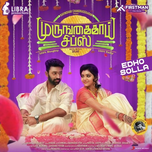 Murungakkai Chips Ringtones and BGM Mp3 Download (Tamil)