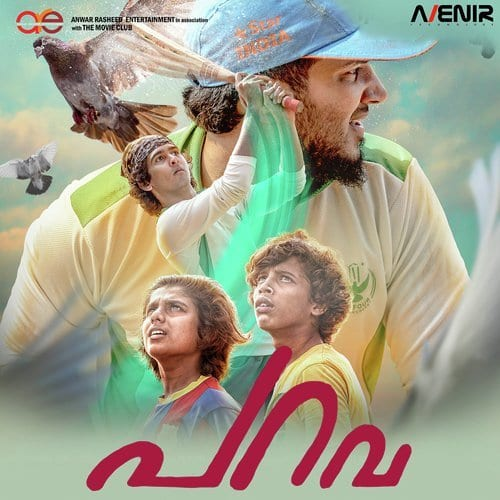 Parava Malayalam Ringtones and BGM Mp3 Download
