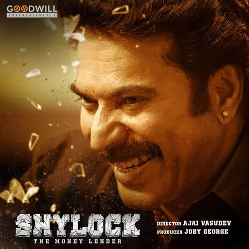 Shylock Malayalam Ringtones and BGM Mp3 Download