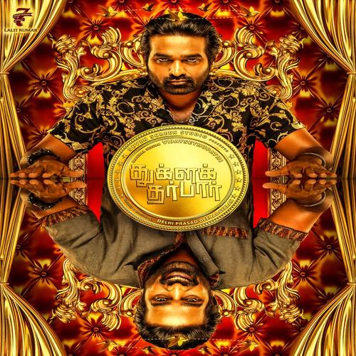 Tughlaq Durbar Ringtones and BGM Mp3 Download (Tamil)