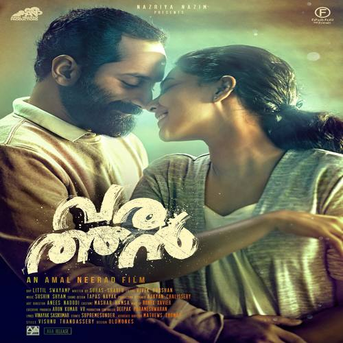 Varathan Ringtones and BGM Mp3 Download Malayalam